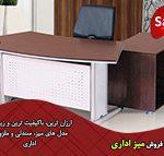 میز اداری کارشناسی و انواع مدل های آن