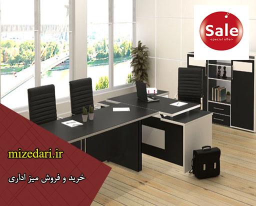 میز اداری کنفرانس به همراه طرح ها و مشخصات