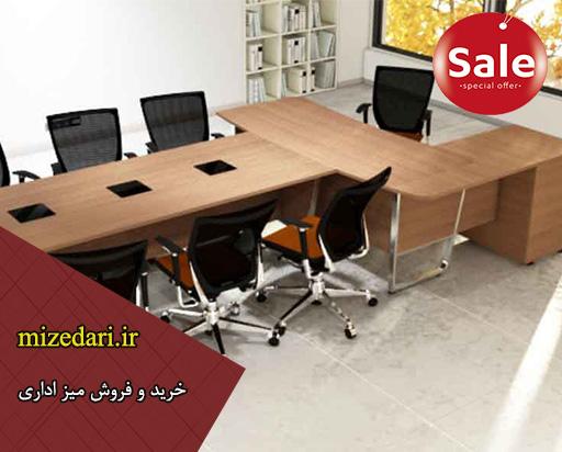 خرید میز اداری کنفرانس