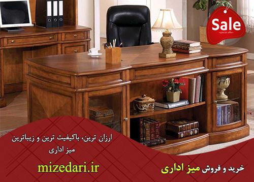 میز مدیریت وکیوم