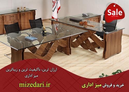 میز کارمندی دکوران