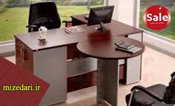 میز مدیریت رومینا
