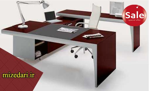 میز مدیریت فرامین