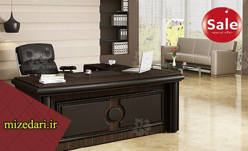 میز مدیریت کی وود