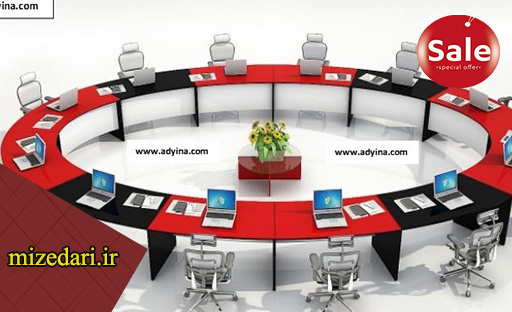 میز کنفرانس گرد