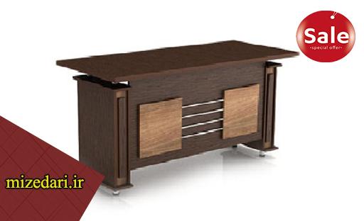میز مدیریت راما