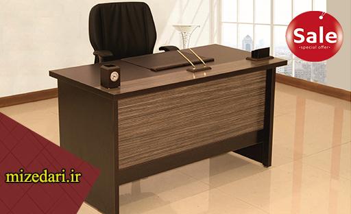 میز اداری نوین