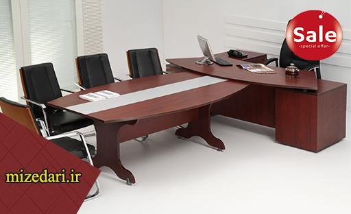 میز کنفرانس پویا
