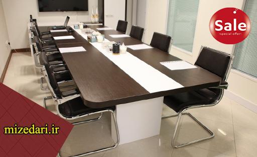 فروش میز کنفرانس 8 نفره