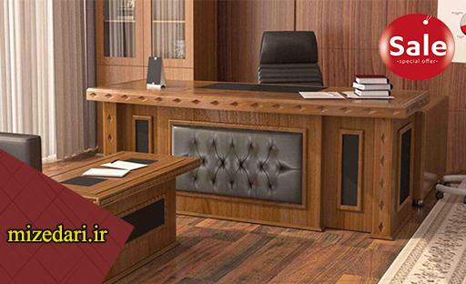 مرکز پخش انواع میز اداری پلی استر