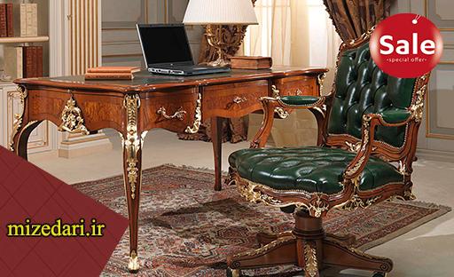 خرید میز اداری حسن آباد