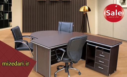 میز مدیریت سه تیکه