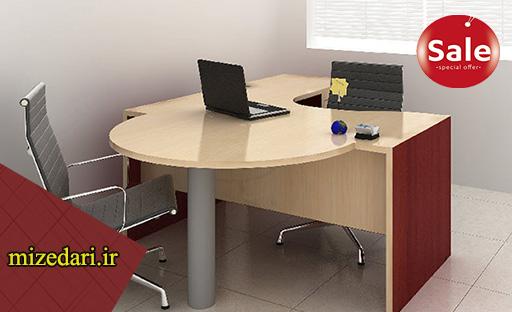 میز اداری کوچک