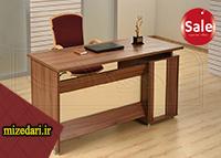 میز اداری مدیریت وکیوم