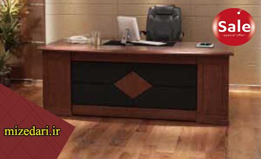 میز اداری کارمندی بنفشه