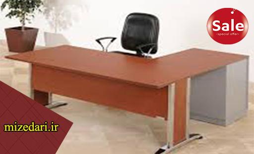 میز کارمندی پرادو