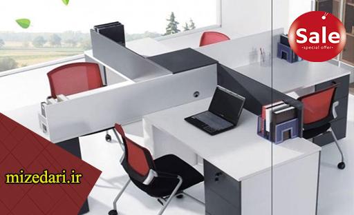 میز کار اداری گروهی