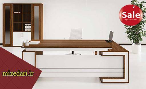 میز مدیریت لیندا