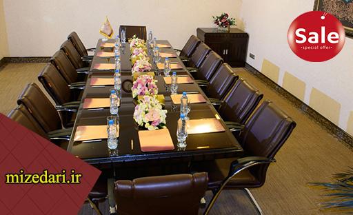 میز کنفرانس 20 نفره