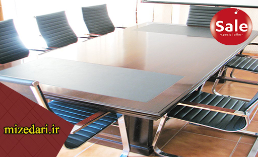 میز کنفرانس پلاستیکی