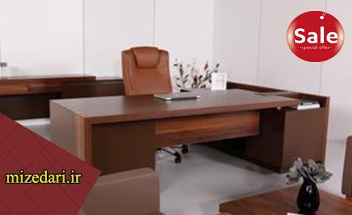 مرکز پخش عمده میز اداری کارشناسی جلیس