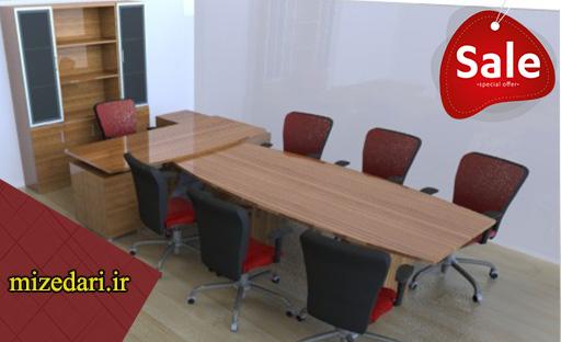 میز کنفرانس ساده