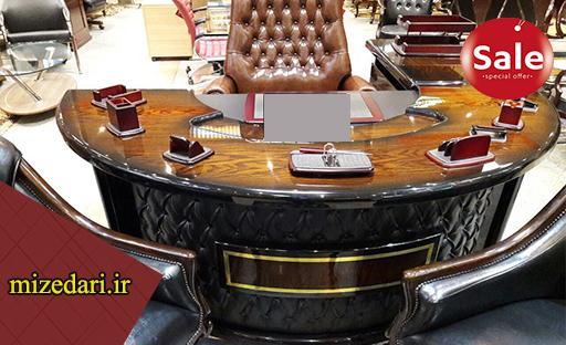 میز اداری گرد مدیریت