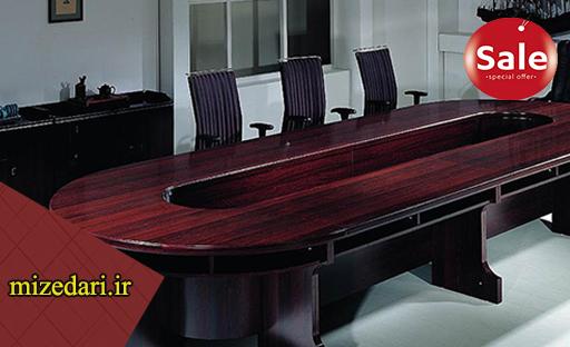 میز کنفرانس چوبی