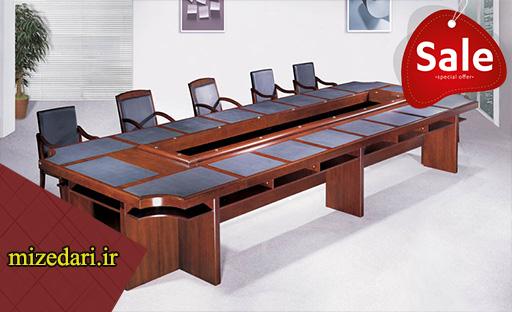 میز کنفرانس چوب
