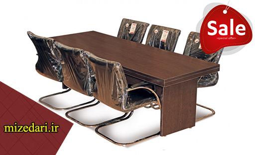 خرید میز کنفرانس 6 نفره