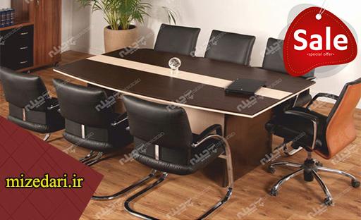 میز کنفرانس چیله