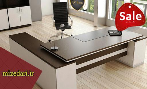 قیمت میز اداری مدرن