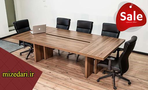 میز کنفرانس کارنو