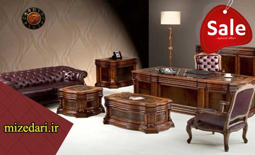 خرید میز مدیریت کلاسیک