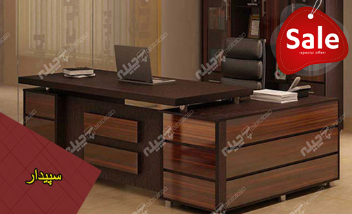 میز مدیریت سپیدار چیله