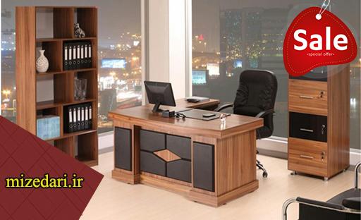 فروش اقساطی میز و صندلی اداری