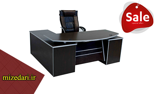میز مدیریت چیله