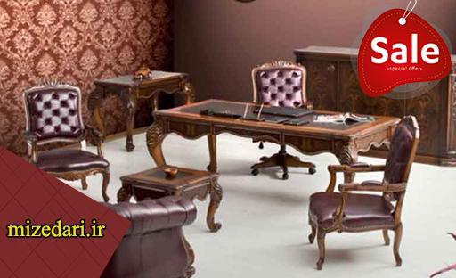 قیمت میز مدیریت کلاسیک