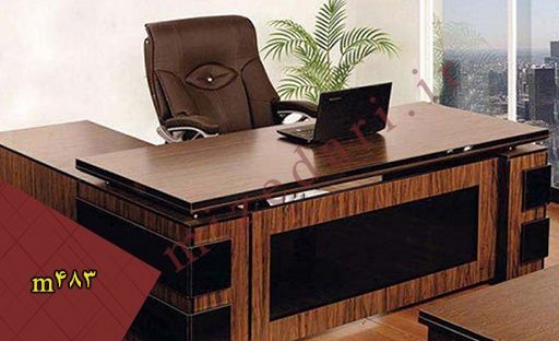 میز مدیریت