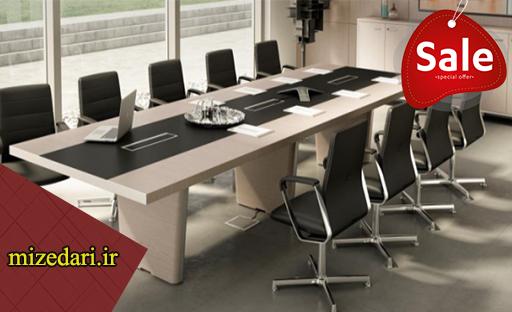 میز جلسات اداری