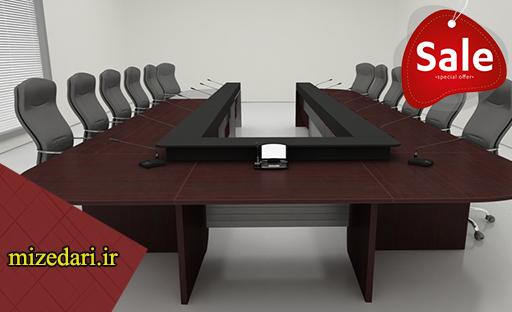 میز کنفرانس بزرگ