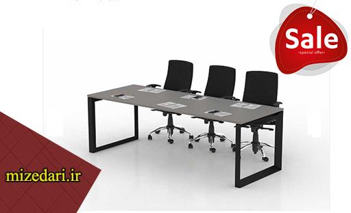 میز کنفرانس شش نفره