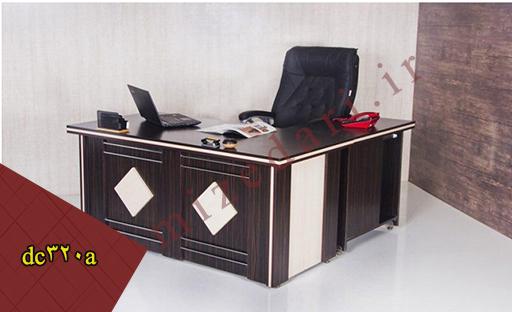 میز کارشناسی اداری