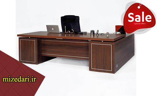 میز مدیریتی جلیس