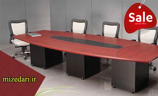 میز کنفرانس مروارید