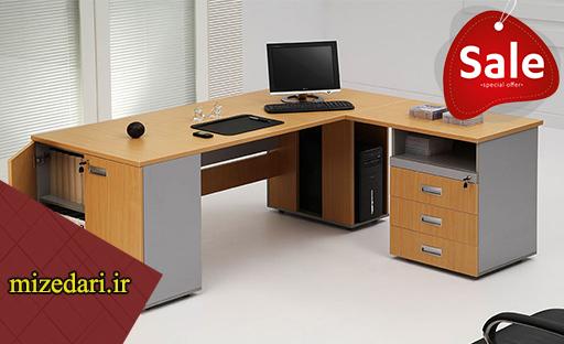 فروش میز کارشناسی