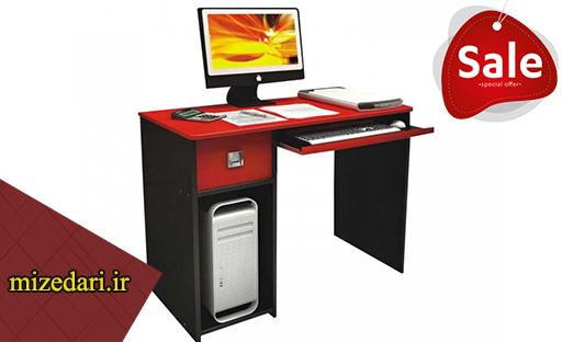 قیمت میز کامپیوتر ام دی اف