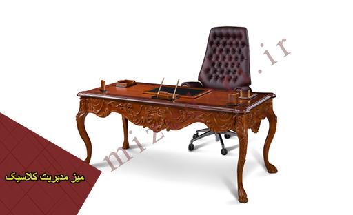 زیباترین میز اداری