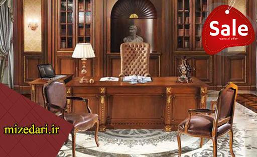 میز و صندلی اداری کلاسیک