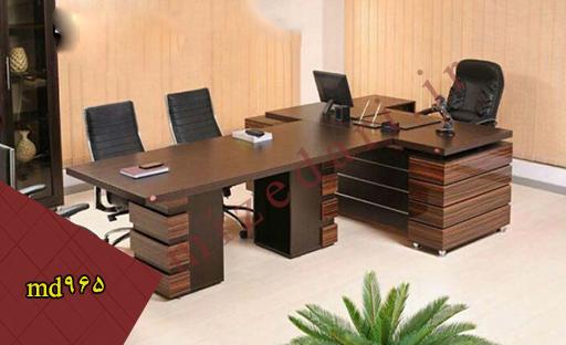 میز مدیریت پرنیا
